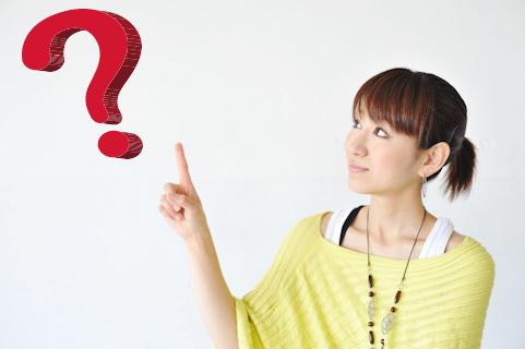 絶対盛り上がる質問と盛り上がらない質問の仕方の違いについて