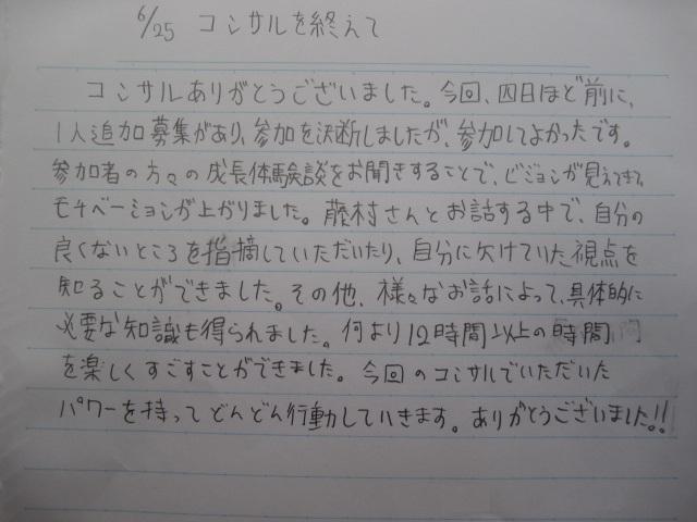 IMG_1718[1]
