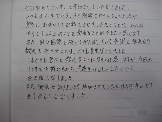 IMG_1719[1]