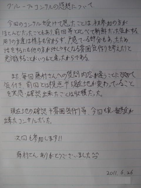 IMG_1720[1]