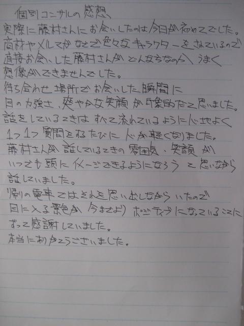 IMG_1721[1]