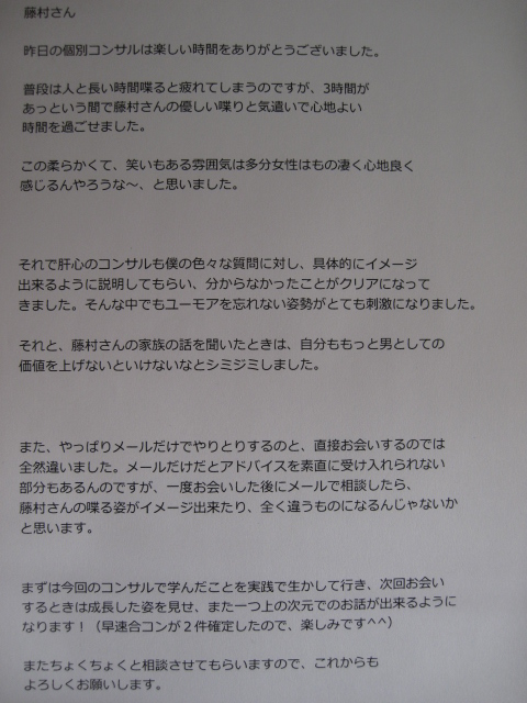IMG_1740[1]