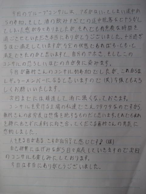 kansoupirosan[1]