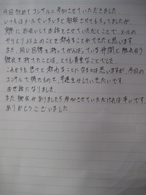 takeyama[1]