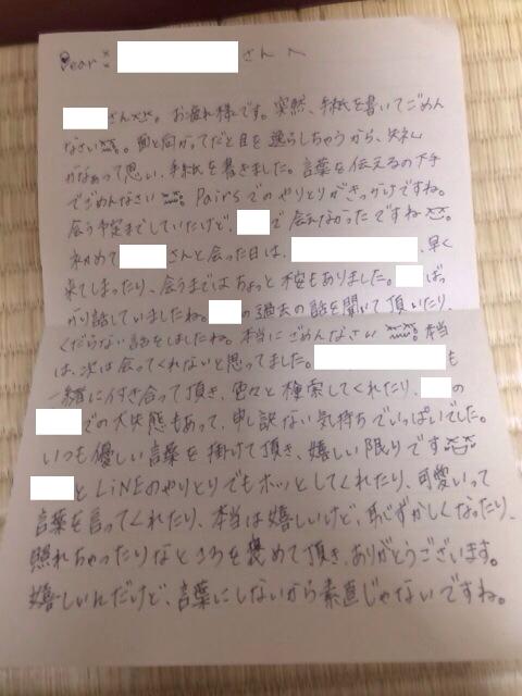 20150104_564195