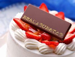 自分自身の誕生日って心から祝えます?