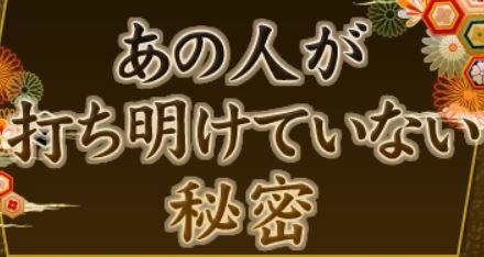 藤村勇気の新しいメルマガを近日中に発行開始します!